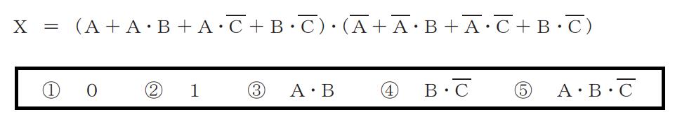 関数 ブール